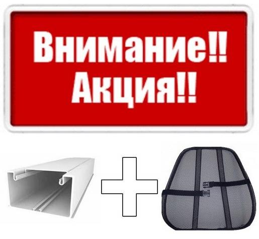 http://www.gven.ru/image/PICS/Akcija%20Korob+Komfortis.jpg