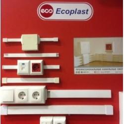 Кабель-каналы Экопласт (Ecoplast)